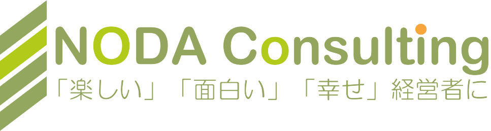 ㈱野田宜成総合研究所